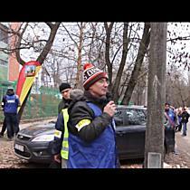 Tüntettek a Teva dolgozói - haon.hu