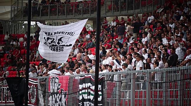 Debreceni ultrák a Mezőkövesd elleni meccsen